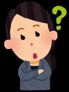 businesswoman3_question