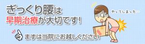 item_38_1