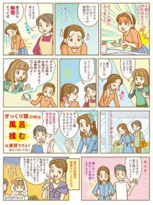 item_980_0
