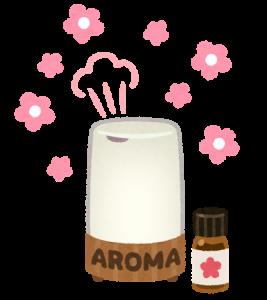 aroma_diffuser